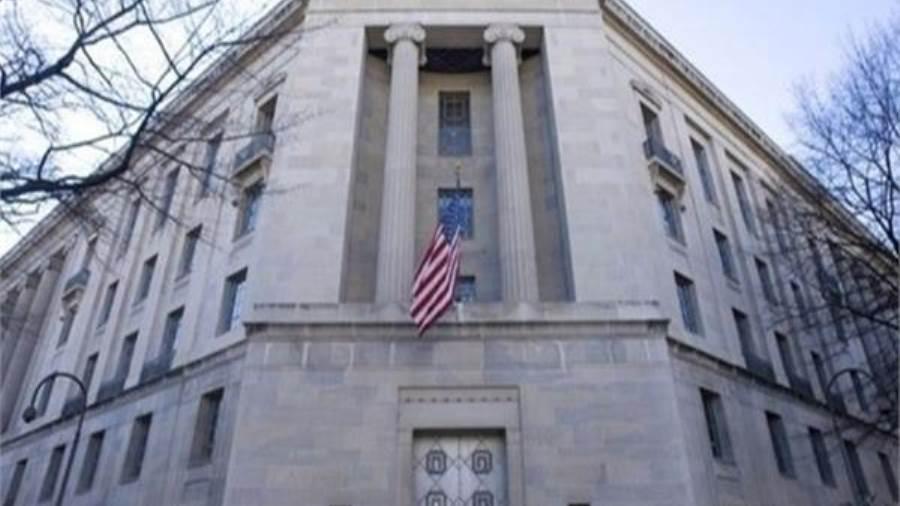 السودان نيوز وزارة العدل الأمريكية تطالب بإسقاط القضية الجنائية